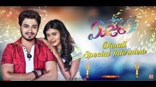 Angle Movie Diwali Special Interview | Naga Anvesh | Hebah Patel | Sapthagiri