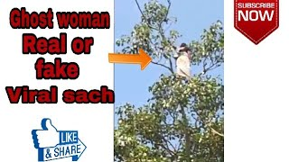 Viral ghost woman/pital woman Ka sach|Mystery woman ghost ke bare me sach jane