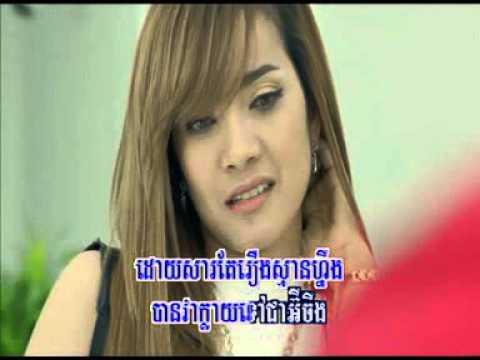 No Money No Honey by Pich Sophea - HM VCD Vol 157