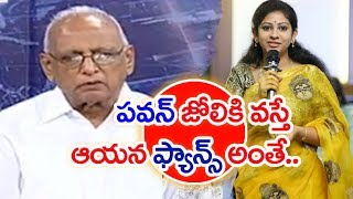 Yamini Sharma Vs Pawan Kalyan | Pawan Fans Fire on TDP Spokesperson | IYR Analysis #2