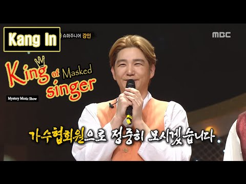 [King of masked singer] 복면가왕 - Shows the emotions Kang In 20160207