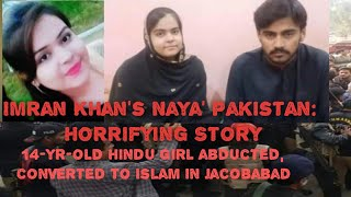 Naya' Pakistan: 15-yr-old Hindu girl abducted, converted to Islam in Sindh's Jacobabad