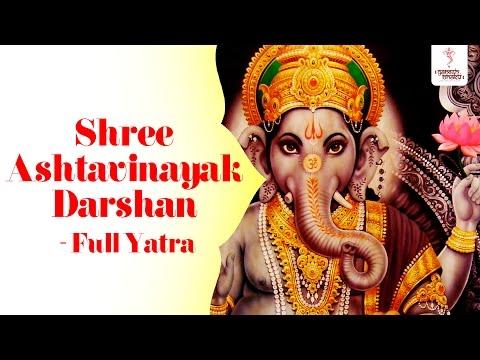 Shree Ashtavinayak Darshan (marathi) - Eight Ganpati Temple Darshan Yatra video