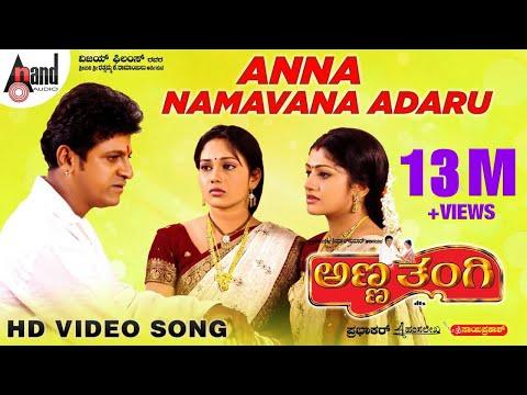 Anna Thangi - Anna Nammavanadaru
