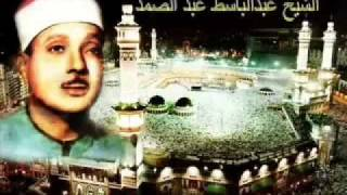 Abdulbasit Abdussamed Kur 39 An 03 Al I Imran Suresi Full