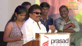 Neri Movie Audio Launch