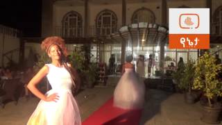 Traditional Ethiopian hair style show