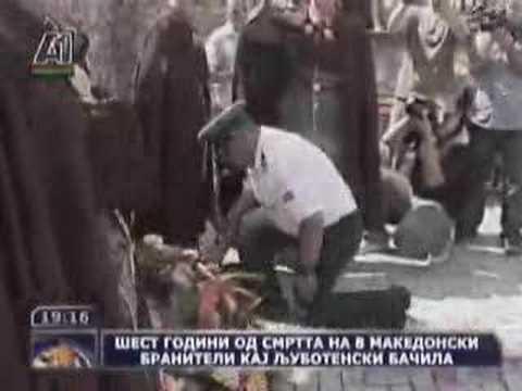 10.08.2007 Ше�� години по ��бо�ен�ки ба�ила, за �еме���ва�а на о��м�е загина�и б�ани�ели о��анаа низа неодгово...