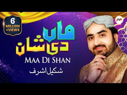Maa Di Shan - Shakeel Ashraf video