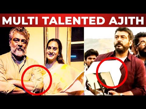 WOW: Thala Ajith's Multitasking Skills On VISWASAM Set !! MP3
