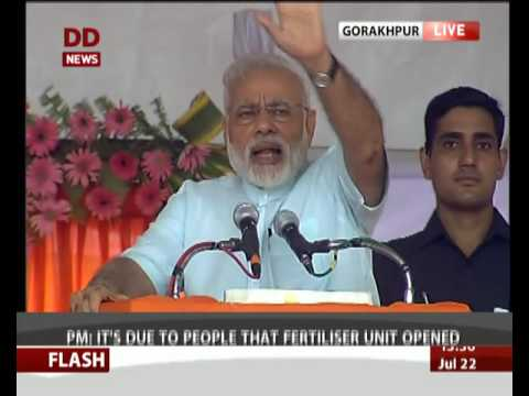 PM Modi addresses public rally in Gorakhpur, Uttar Pradesh