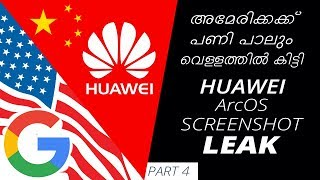 Google BANS Huawei, Ark OS Screenshots leak in Malayalam