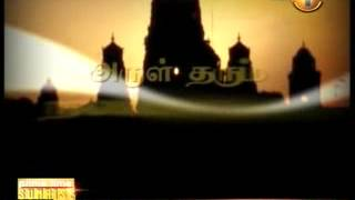 Newsfirst Prime time Sunrise Shakthi TV 6 30 AM 01st August 2014