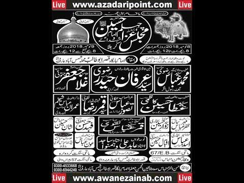 Live Majlis 9 November 2018 Shamas Abad Arifwala
