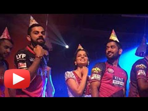 Kangana Ranaut, Virat Kohli, MS Dhoni London Thumakda Dance For IPL | IPL 2016
