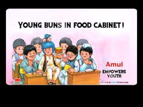 AMUL Topicals Cabinet Expansion