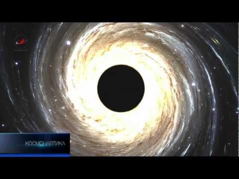 Жизнь в «черной дыре»