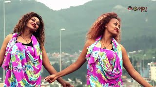 Soofumar Gadaa: Naa Beeki (Oromo Music) - HD