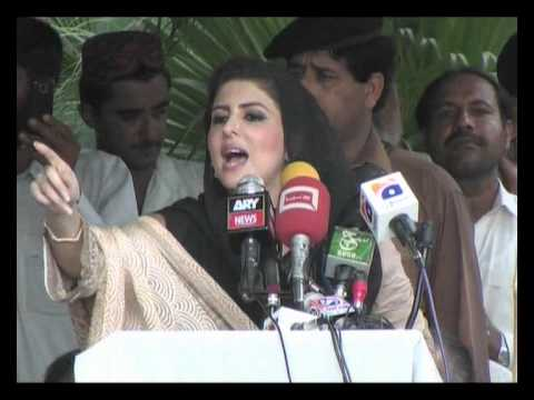 Alya Malik PTI {Speech in Kala Bagh Mianwali 18 7 2012}