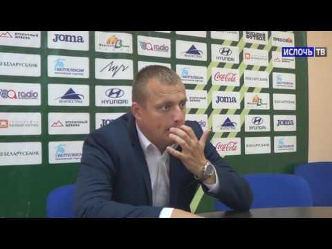Виталий Жуковский прокомментировал победу над «Торпедо-БелАЗ»