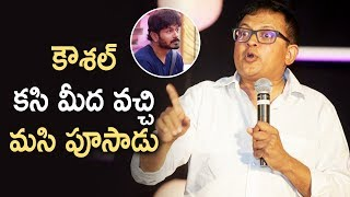 Babu Gogineni Comments on Kaushal Bigg Boss Journey | Kaushal Manda Vs Babu Gogineni Debate