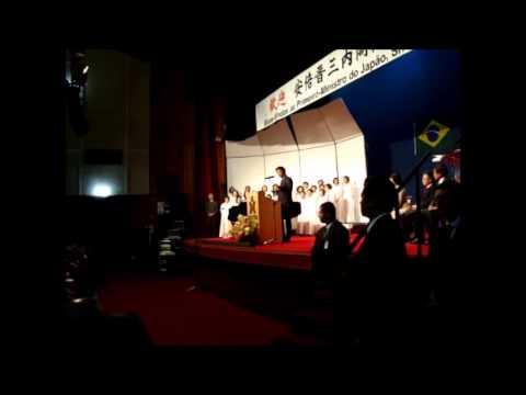 Recepção ao primeiro-ministro do Japão, Shinzo Abe