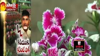 TDP Government Plans Stop Free Electricity To Kadiyam Nurseries - Watch Exclusive