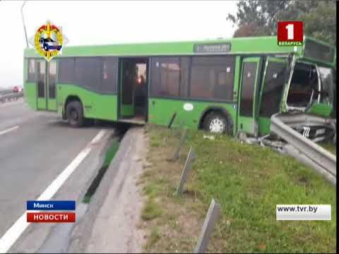 ДТП с участием автобуса и фуры на МКАД