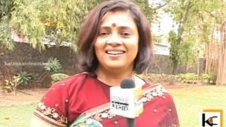 Aarohanam - Aarohanam Movie Audio Launch