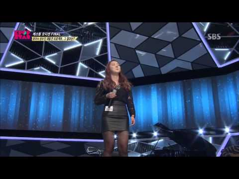  (Seong Sujin) [ (You're the one)]  @KPOPSTAR Season 2
