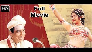 Sankarabharanam Malayalam Full Movie | Super Hit Romantic Movie