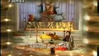 Shiv Vivah Part 1 - N A R E N D R A  C H A N C H A L