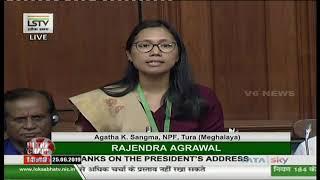 NPF MP Agatha Sangma Speech In Lok Sabha | Parliament Session 2019
