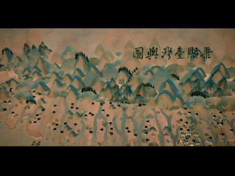 2014年國慶影片「活路外交 經貿起飛」(中文版)