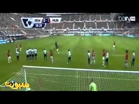 Manchester United vs Newcastle 2014 ~ ALL GOALS & Highlights
