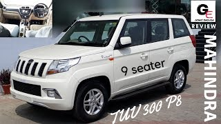 2018 Mahindra TUV 300 Plus P8   9 seater   most detailed review   features   mileage   specs !!!
