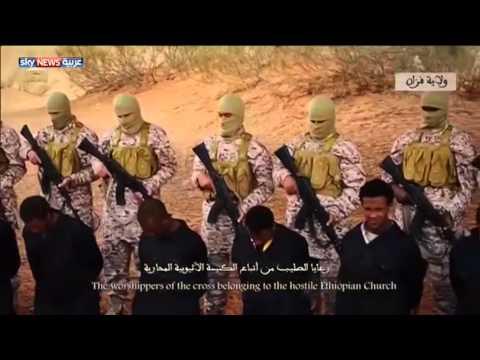 داعش يقول إنه قتل 28 أثيوبيا مسيحيا
