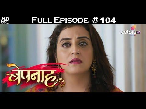 Bepannah - 9th August 2018 - बेपनाह - Full Episode thumbnail