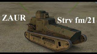 World of Tanks (Швеция) Strv fm/21 : Танк 1 уровня против 2 уровня