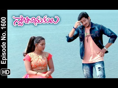 Swathi Chinukulu | 18th October 2018 | Full Episode No 1600 | ETV Telugu