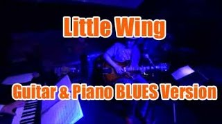 "Japanese BLUES-ROCK/Jimi Hendrix: Little Wing - Cover /Gig at British Pub""What the Dickens!"""