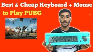 Best keyboard + Mouse to Play PUBG on PC for Beginners | Logitech MK220 Keyboard + Mouse