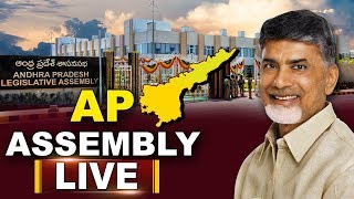 Andhra Pradesh Monsoon Session 2018  | AP Assembly