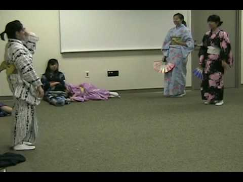 Yumi's Direct instructions TraditionalDance2009