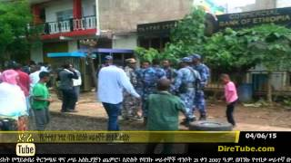 DireTube News - Six Commercial Bank of Ethiopia workers killed by security guard in Tigray region