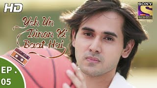Yeh Un Dinon Ki Baat Hai - Ep 5 - Webisode - 11th September, 2017