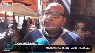 مصر العربية   طبيب نفسي عن