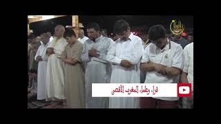 ما تيسر من سورة آل عمران / وديع غوجان / تراويح سلا HD