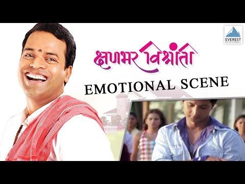 Emotional Scene From Kshnabhar Vishranti video