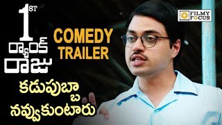 First Rank Raju Movie Comedy Trailers | Back To Back | Brahmanandam, Naresh, Chetan